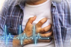Risiko Jantung - Asuransi Kesehatan - CekAja.com