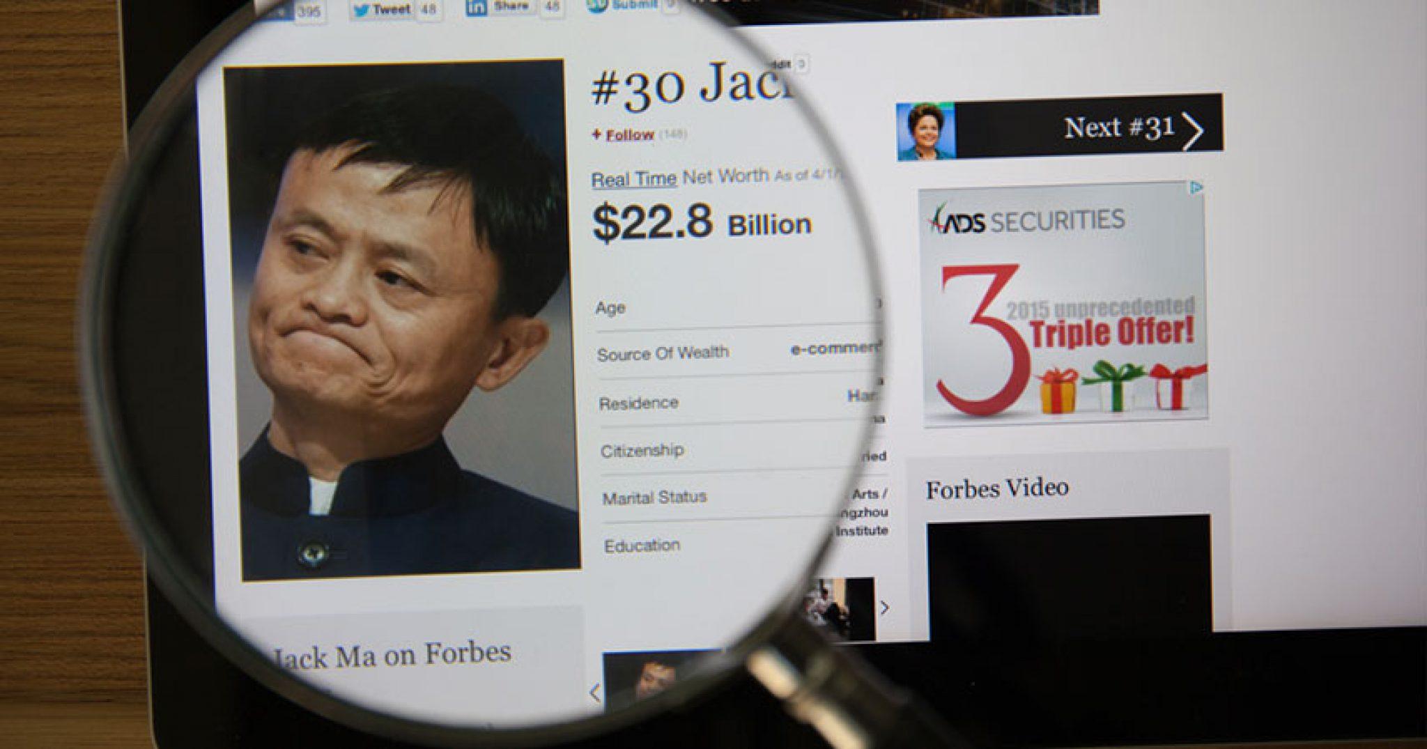 jack ma_investasi - CekAja.com