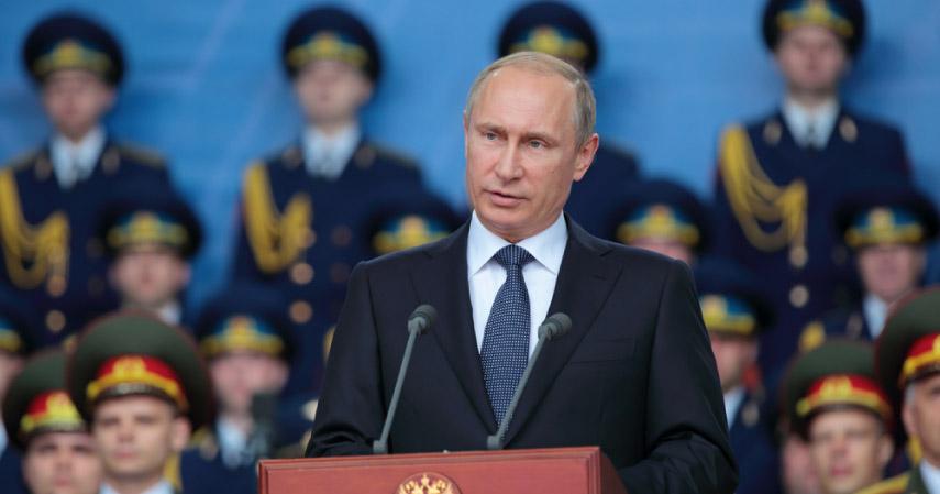Vladimir Putin - CekAja.com
